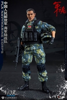 Chinese Marine Corps - Flagset 1/12 Scale Figure