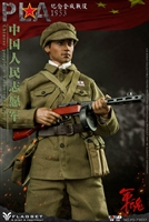 People's Volunteer Army - Flagset 1/6 Scale Figure
