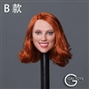 Caucasian Women's Head Sculpt - Version B - GAC Toys 1/6 Scale