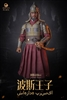 Prince of Persia - Persian Empire Series - Heng Toys 1/6 Scale Figure