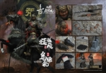 Zhang Yide - Soul of Tiger Generals & Wuzhui Horse - InFlames x Newsoul Toys 1/12 Scale Figure