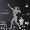 Male Seamless Body - Jiaou Doll 1/6 Scale