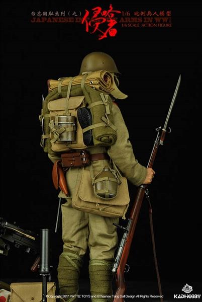 WWII Japanese Infantry Army - Kadhobby - Pattiz 1/6 Scale ...