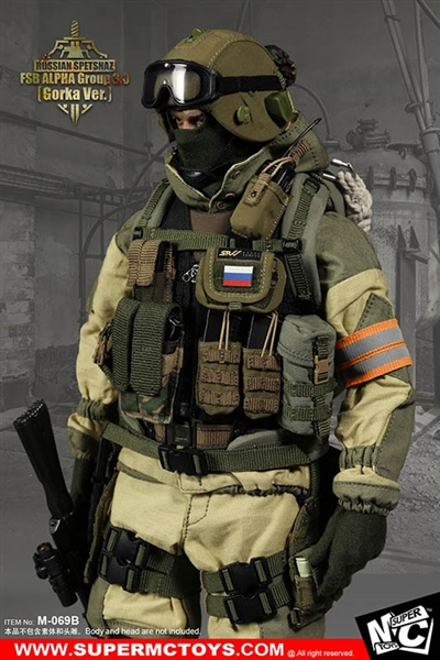 Green Plate Carrier Vest Russian FSB Alpha 1//12 Scale Toy