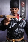 King's Bodyguard - O-Soul Three Kingdoms Series 1/6 Scale