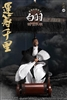 Zhuge Kongming - White Feather Version - O-Soul 1/6 Scale