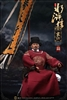 Song Jiang - Water Margin - Standard Version - O-Soul 1/6 Scale Figure