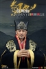 Sima Yi - Minister -Three Kingdoms - O-Soul 1/6 Scale Figure