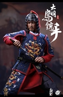 Ming Dynasty Musketeer - Blue Version - POP Toys 1/6 Scale Figure