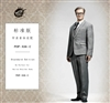 Standard Western Suit Version C - Light Gray - POP Toys 1/6 Scale Accessory - Xing Series