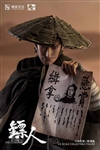 BiaoRen DaoMa - Standard Edition - Ring Toys 1/6 Scale Figure