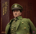 BIS Undercover Agent - Shanghai 1942 - Soldier Story 1/6 Scale Figure