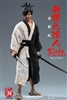 Blade of Ronin - Special Version - Toys Dao 1/6 Scale Figure