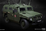 Russian Armored High-Mobility Vehicle - TaoWan 1/6 Scale Metal Vehicle