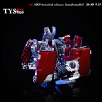 MKV Technical Suitcase - TYS Toys 1/6 Scale Accessory Set