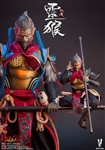Monkey King Standard Edition - Very Cool 1/12 Scale Figure