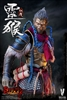 Monkey King - Standard Edition - Very Cool 1/6 Scale Figure