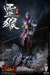 Monkey King - Deluxe Edition - Very Cool 1/6 Scale Figure