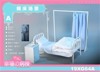 Hospital Bed Diorama Set - Patient Bed & Nurse Set - VS Toys 1/6 Scale Diorama Accessory