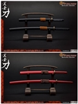 Samurai Sword (Katana) - Two Color Options - Wolf King 1/6 Scale FIgure