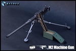 M2 Machine Gun - Black - ZY 1/6 Scale Accessory